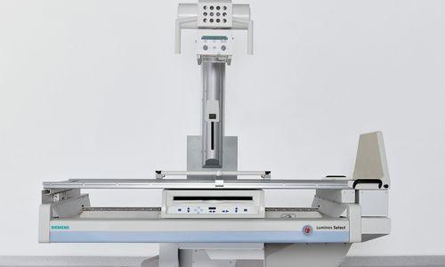 Цифровая рентгенодиагностическая система