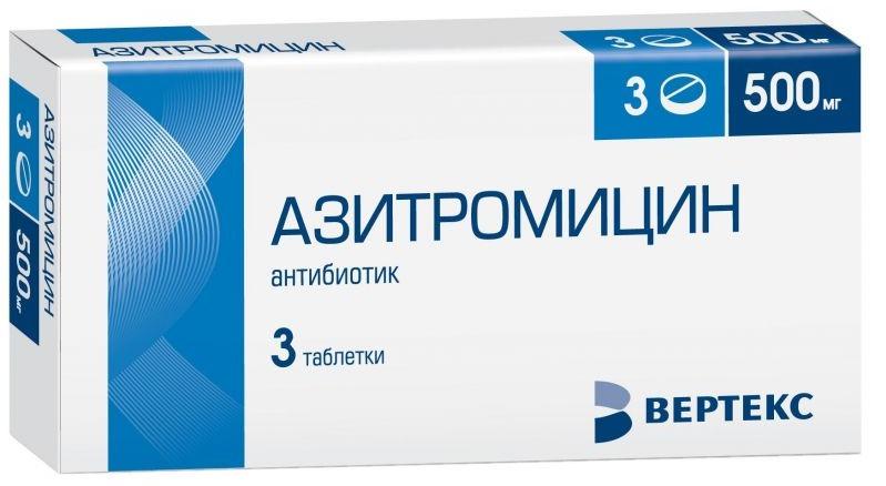 Азитромицин таблетки 500мг 3 шт. /Вертекс/ - цена, купить в аптеке ...