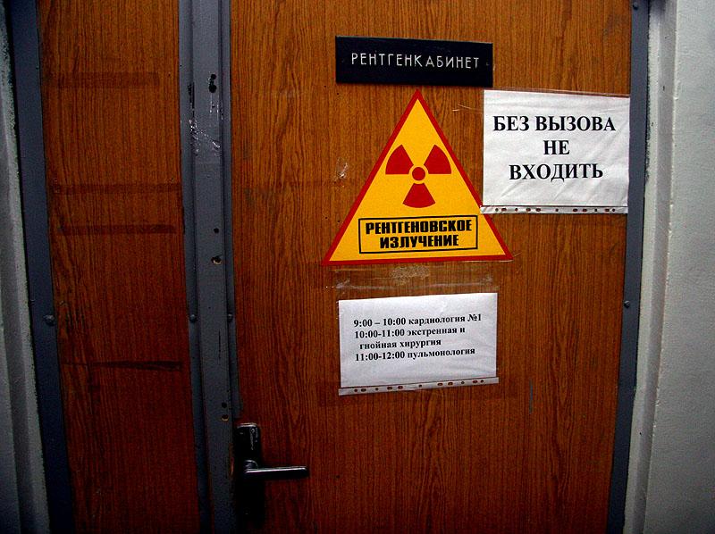 рентген легких и флюорография отличие